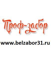 Глебов И.В.